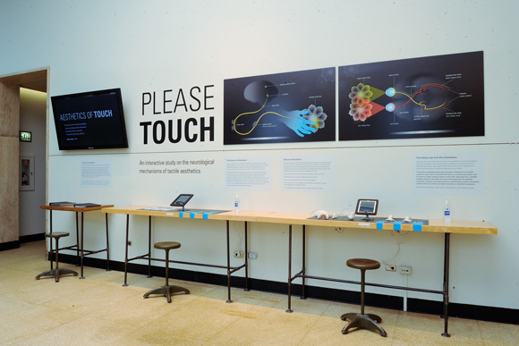 Please Touch exhibit: full view